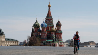 Photo of How Can it Function e-Visa in Russia in 2021?
