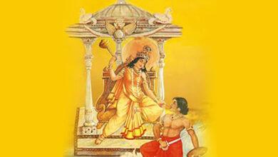 Photo of Importance of Baglamukhi Puja and Yagya
