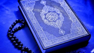 Photo of Learn Quran Online In Uk that ensure a smooth learning experience for you.