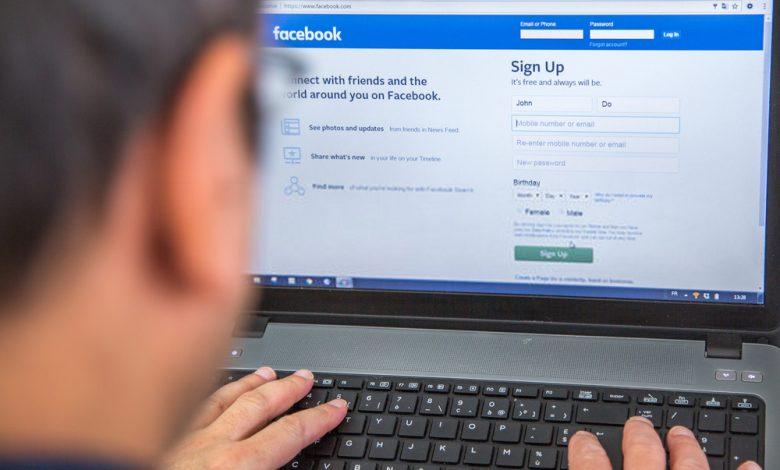 Facebook-messenger-logout