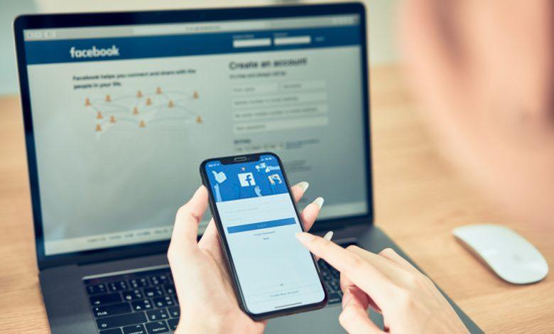 Facebook-not-opening