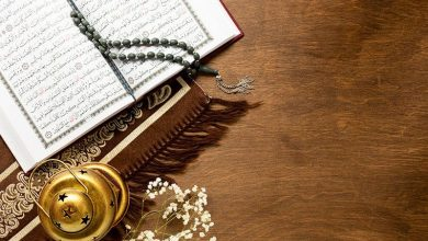 Photo of Are Online Quran Classes Useful? If Yes, How?