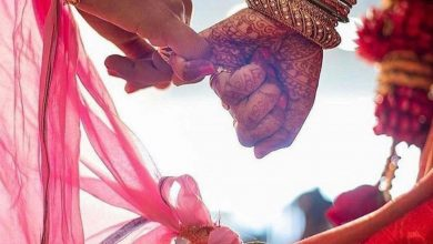 Photo of What are the things to consider before getting married