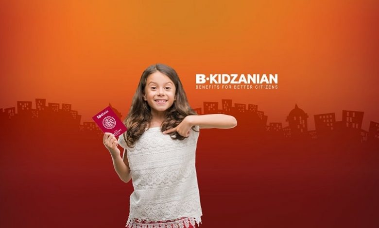 Everything You Need To Know About B.Kidzanian