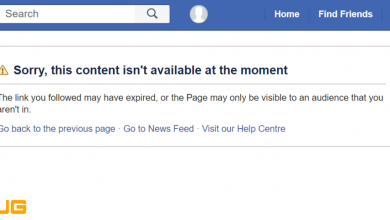 Photo of How Do You Fix Facebook This Content Isn't Available Right Now?